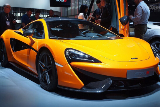 Meet McLaren's Budget Friendly Supercar, The 570S
