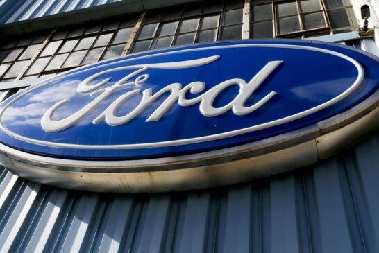 4 Things About Ford Motor Company You Probably Never Knew