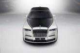 The All New Rolls-Royce Phantom